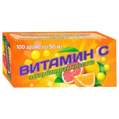 Аскорбиновая кислота (БАД), 50 мг, драже, 100шт.