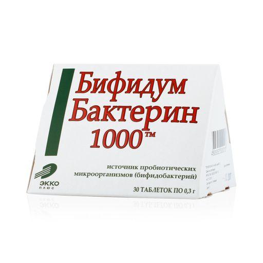Бифидумбактерин-1000, 0.3 г, таблетки, 30шт.