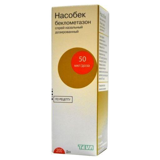 Насобек, 50 мкг/доза, 200 доз, спрей назальный дозированный, 1шт.