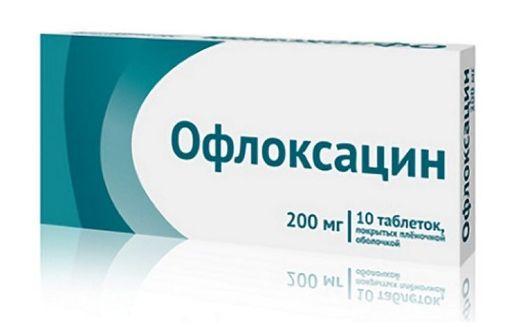 Офлоксацин, 200 мг, таблетки, покрытые пленочной оболочкой, 10шт.