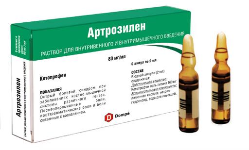 Артрозилен, 80 мг/мл, раствор для внутривенного и внутримышечного введения, 2 мл, 6шт.