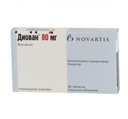 Диован, 80 мг, таблетки, покрытые оболочкой, 28шт.