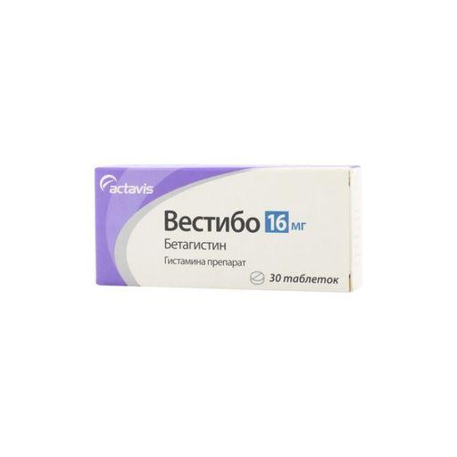 Вестибо, 16 мг, таблетки, 30шт.