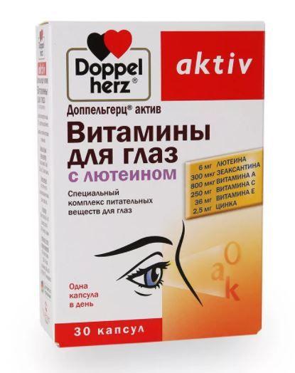 Доппельгерц актив Витамины для глаз с лютеином, капсулы, 30шт.