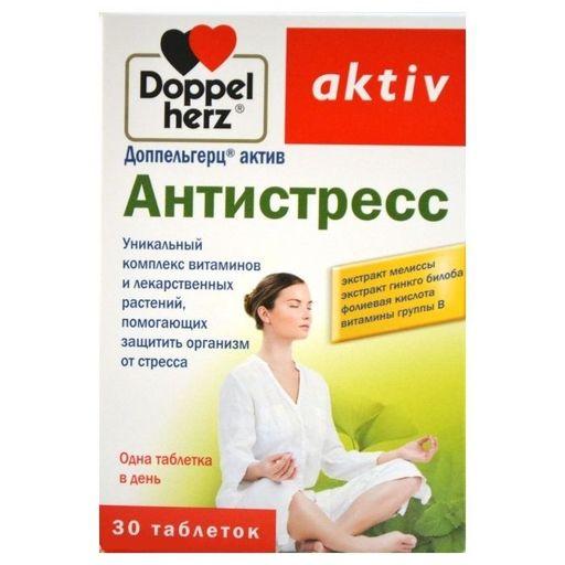 Доппельгерц актив Антистресс, 375 мг, таблетки, 30шт.