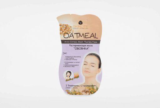 Skinlite маска для лица распаривающая Овсянка, маска для лица, 7 мл, 2шт.