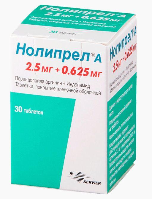 Нолипрел А, 2.5 мг+0.625 мг, таблетки, покрытые пленочной оболочкой, 30шт.