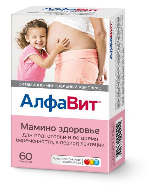 Алфавит Мамино здоровье, таблетки в комплекте, 60шт.