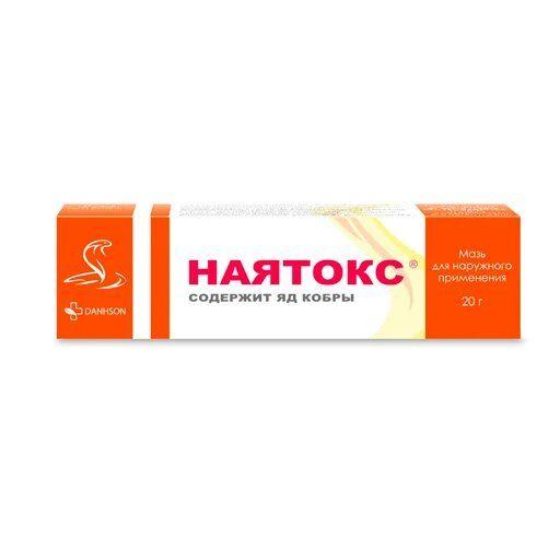 Наятокс, мазь для наружного применения, 20 г, 1шт.