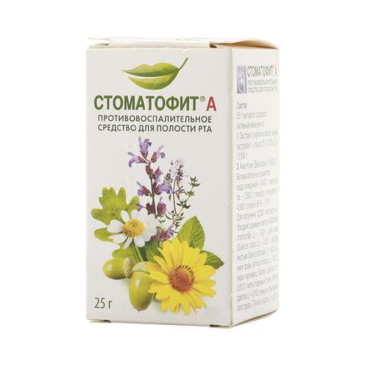 Стоматофит А, экстракт для местного применения жидкий, 25 г, 1шт.