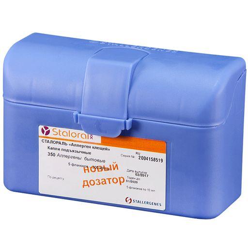 Сталораль Аллерген клещей, 300 ИР/мл, капли подъязычные, Поддерживающий курс, 10 мл, 5шт.
