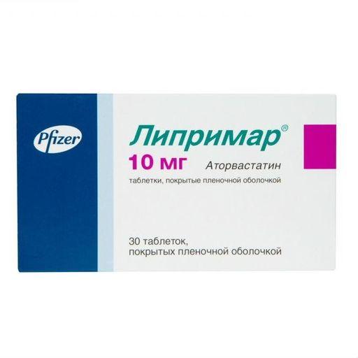 Липримар, 10 мг, таблетки, покрытые пленочной оболочкой, 30шт.