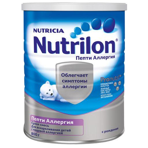 Nutrilon Пепти Аллергия, смесь молочная сухая, 800 г, 1шт.