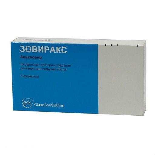 Зовиракс, 250 мг, лиофилизат для приготовления раствора для инфузий, 5шт.