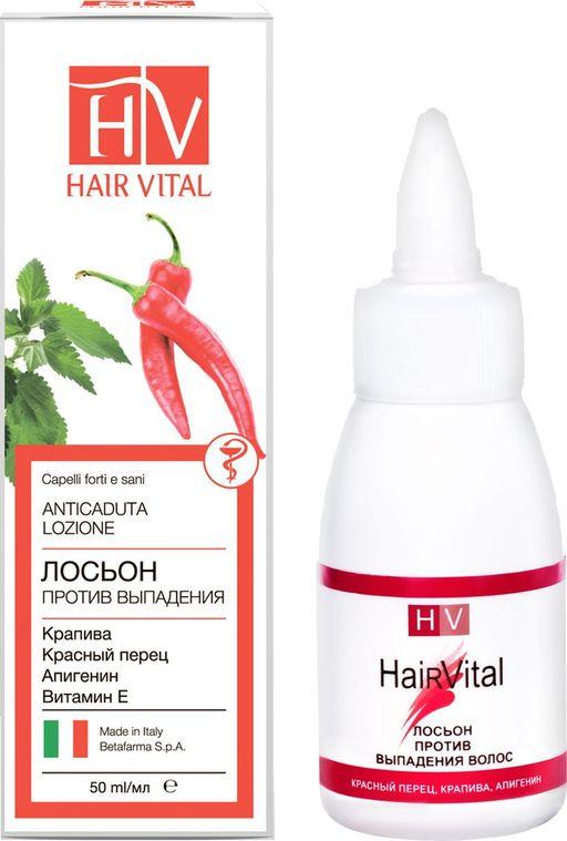 Hair Vital Лосьон против выпадения волос, лосьон для укрепления волос, 50 мл, 1шт.