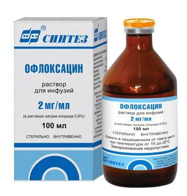 Офлоксацин, 2 мг/мл, раствор для инфузий, в растворе натрия хлорида 0,9%, 100 мл, 1шт.