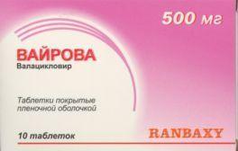 Вайрова, 500 мг, таблетки, покрытые пленочной оболочкой, 10шт.