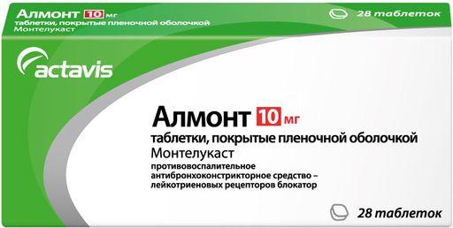 Алмонт, 10 мг, таблетки, покрытые пленочной оболочкой, 28шт.