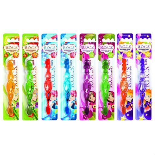 ROCS Kids Зубная щетка для детей от 3 до 7 лет, в ассортименте, 1шт.