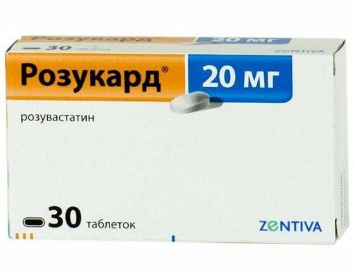 Розукард, 20 мг, таблетки, покрытые пленочной оболочкой, 30шт.