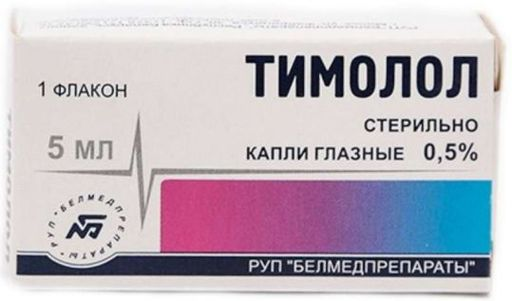 Тимолол, 0.5%, капли глазные, 5 мл, 1шт.