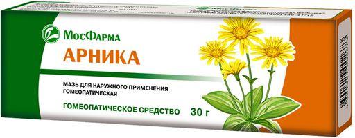 Арника, мазь для наружного применения гомеопатическая, 30 г, 1шт.