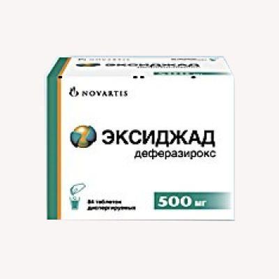 Эксиджад, 500 мг, таблетки диспергируемые, 84шт.