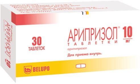 Арипризол, 10 мг, таблетки, 30шт.