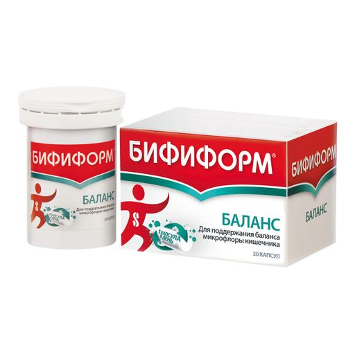 Бифиформ Баланс, 375 мг, капсулы, 20шт.