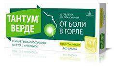 Тантум Верде, 3 мг, таблетки для рассасывания, лимонные без сахара, 20шт.