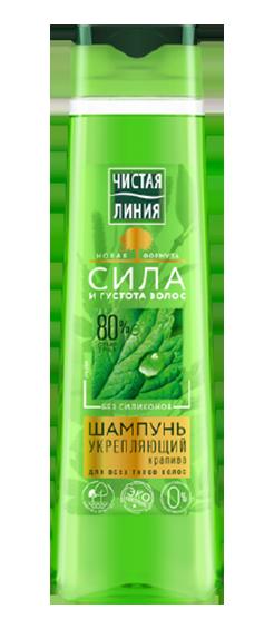 Чистая линия Шампунь Крапива для всех типов волос, шампунь, 400 мл, 1шт.