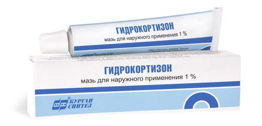 Гидрокортизон, 1%, мазь для наружного применения, 15 г, 1шт.