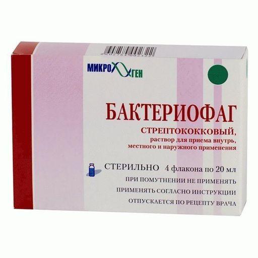 Бактериофаг стрептококковый, раствор для приема внутрь, местного и наружного применения, 20 мл, 4шт.