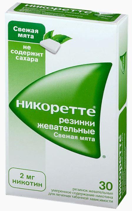 Никоретте, 2 мг, жевательная резинка (свежая мята), 30шт.