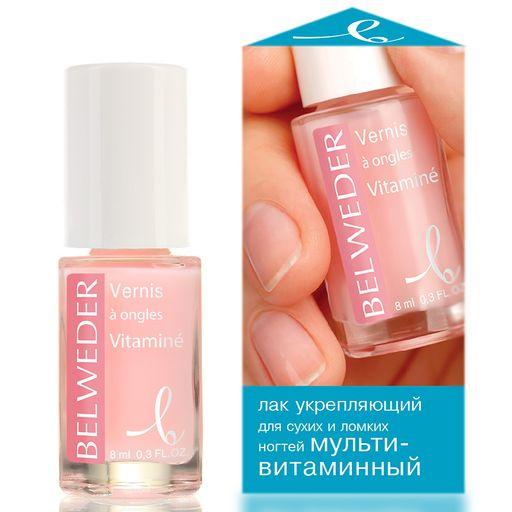 Belweder Лак укрепляющий для сухих и ломких ногтей мультивитаминный, лак для ногтей, 8 мл, 1шт.