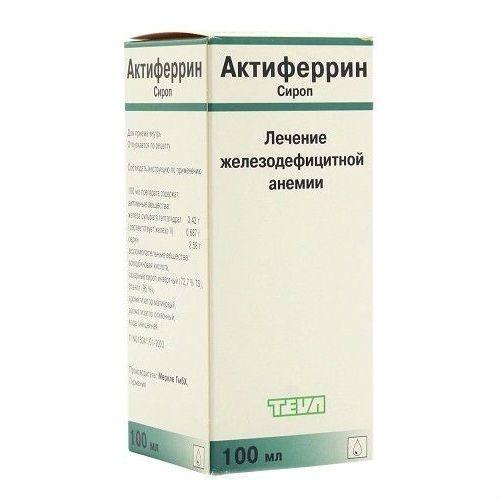 Актиферрин, сироп, 100 мл, 1шт.