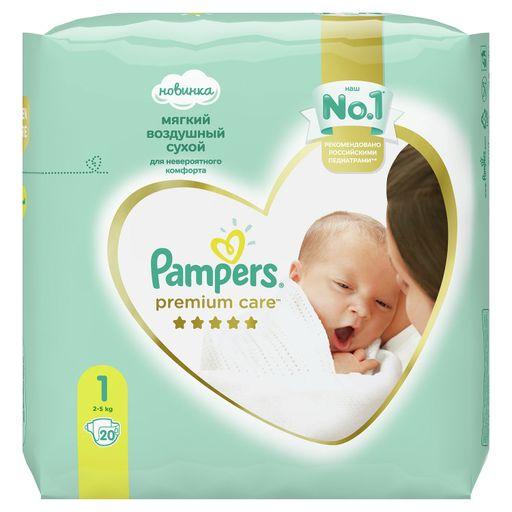 Pampers Premium Care Подгузники детские, р. 1, 2-5кг, 20шт.