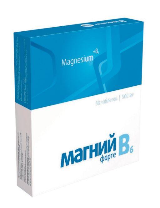 Магний В6 Форте, таблетки, 50шт.