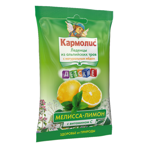 Кармолис Леденцы с медом и витамином С, леденцы, для детей, со вкусом мелисса-лимон, 75 г, 1шт.