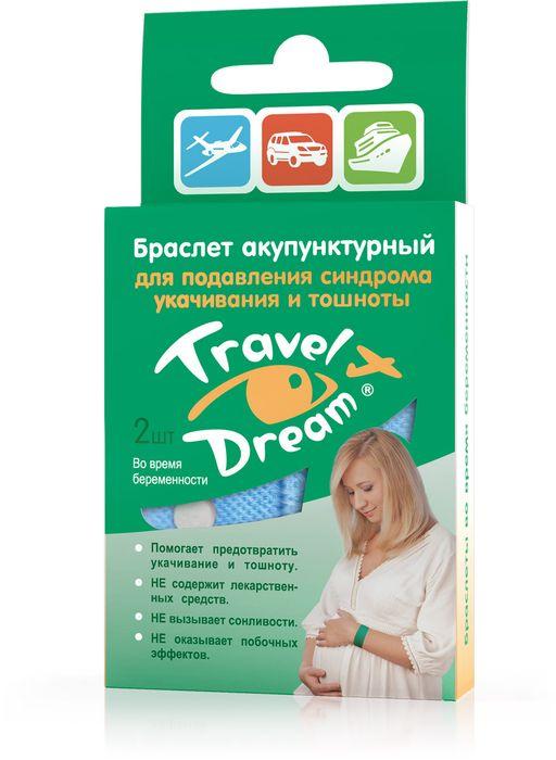 Браслет акупунктурный Трэвел Дрим, для беременных, 2шт.