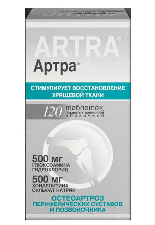 Артра, 500 мг+500 мг, таблетки, покрытые пленочной оболочкой, 120шт.