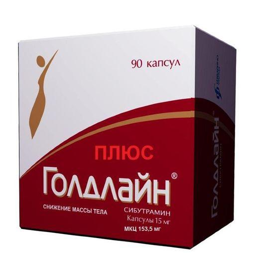 Голдлайн Плюс, 15 мг+153.5 мг, капсулы, 90шт.