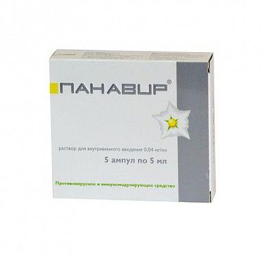 Панавир, 0.04 мг/мл, раствор для внутривенного введения, 5 мл, 5шт.