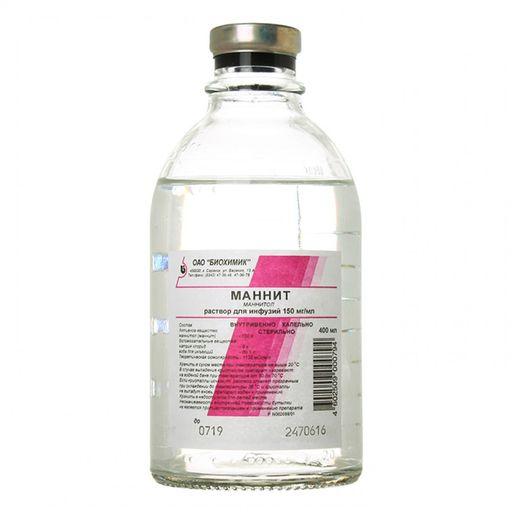 Маннит, 150 мг/мл, раствор для инфузий, 400 мл, 15шт.