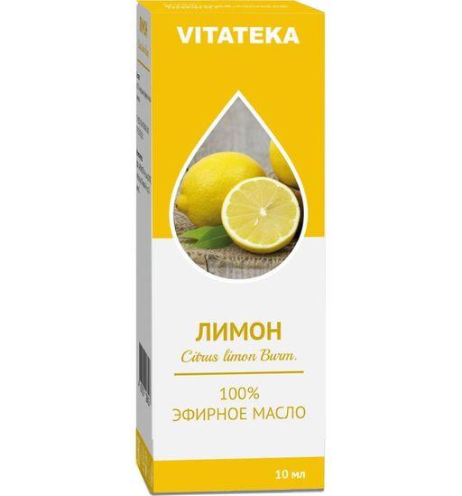 Витатека Масло Лимона эфирное, масло эфирное, 10 мл, 1шт.
