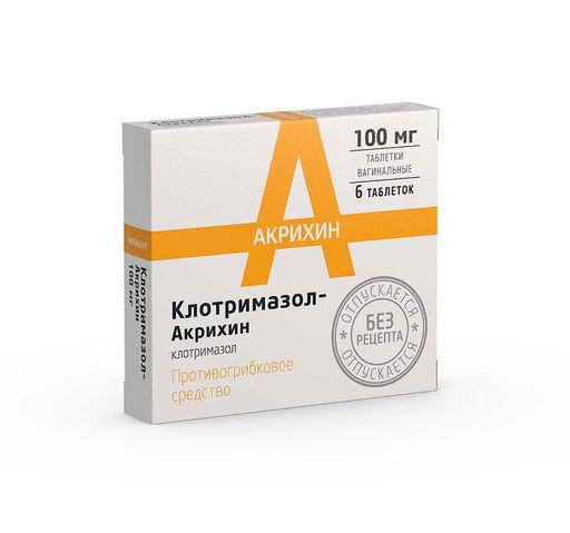 Клотримазол-Акрихин, 100 мг, таблетки вагинальные, 6шт.