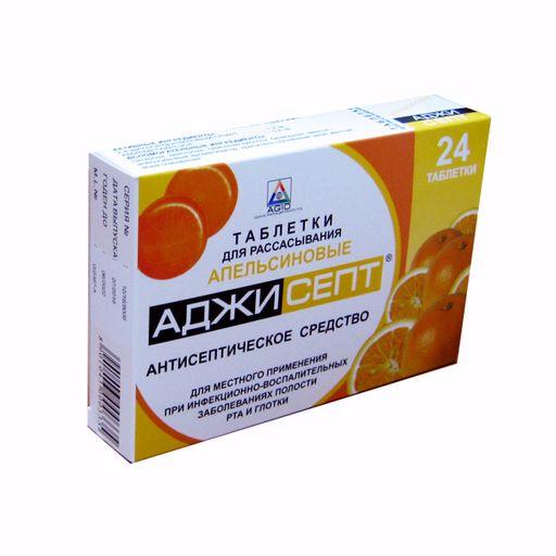 Аджисепт, таблетки для рассасывания, со вкусом или ароматом апельсина, 24шт.