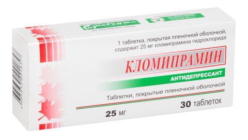 Кломипрамин, 25 мг, таблетки, покрытые пленочной оболочкой, 30шт.