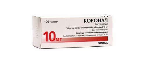 Коронал, 10 мг, таблетки, покрытые пленочной оболочкой, 100шт.