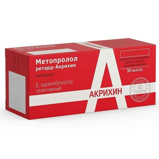 Метопролол ретард-Акрихин, 25 мг, таблетки пролонгированного действия, покрытые пленочной оболочкой, 30шт.